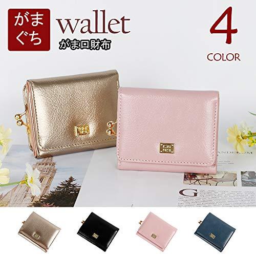 f025a6118a05 [Misakira] 財布 レディース 三つ折り ミニ財布 がまロ レザー かわいい 大容量
