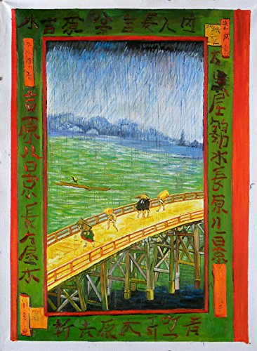 Japonaiserie: Bridge in the Rain (after Hiroshige) - Vincent van Gogh hand-painted oil painting reproduction,Japan Great Bridge Rain Scene (28.7 x 21.3 - Vans Of Great Bridge