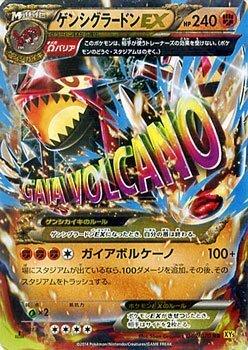 Pokemon juego de cartas XY Gen Shi Groudon EX (RR) / Gaia ...