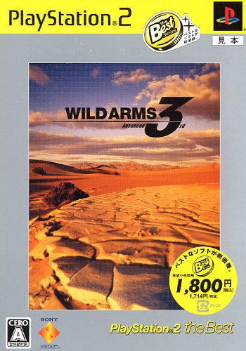 Wild Arms Advanced 3rd (PlayStation2 the Best Reprint) [Japan Import]