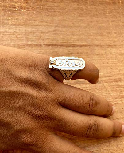 (Personalized Customized Solid Sterling Silver Egyptian Cartouche Ring - Made By AYALZ (Up To 6 Letters))