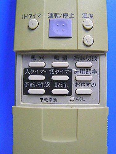 エアコンリモコン RCS-VA1K