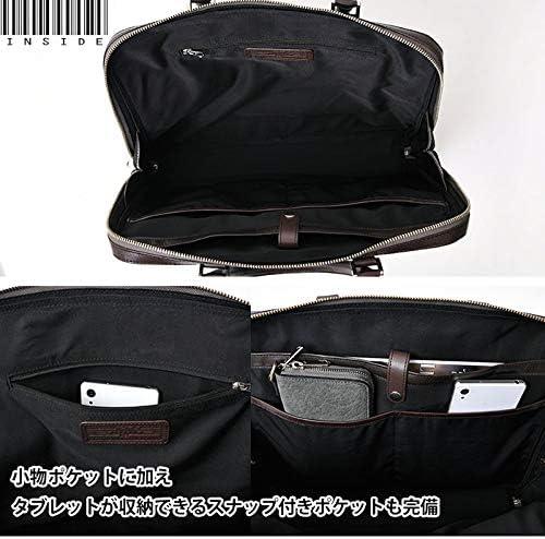 SKB-019UB2 ハンドバッグ ブリーフケース A4サイズ対応 シュリンク 型押し メンズ
