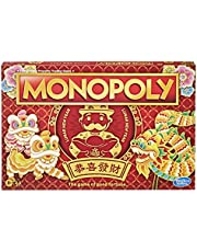 Hasbro F1697 Monopoly Lunar New Year Edition Board Game - Includes Chinese New Year Red Envelopes -  2-6 Players - Board Games for Kids and Family - Ages 8+