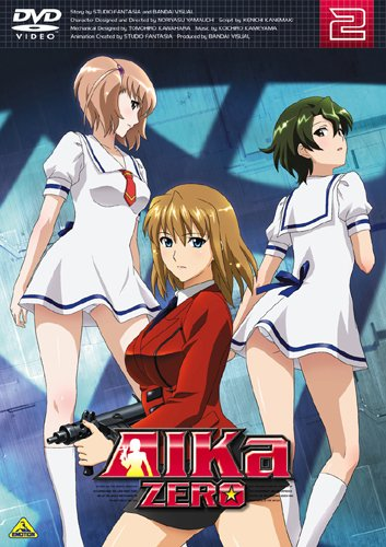 AIKa ZERO 第2巻