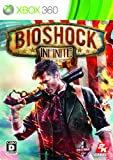 Bioshock Infinite(バイオショック インフィニット) - Xbox360