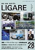 LIGARE vol.28 通信×プラットフォーム×自動運転 自動運転をトータルコーデイネートするSBドライブ