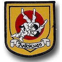 Shogun Écusson brodé - Judo - livraison gratuite