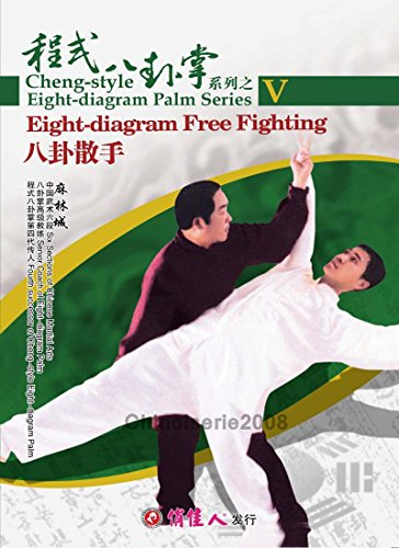 Cheng style bagua 8 diagram Palm Series - Free Fighting by Ma Lincheng DVD