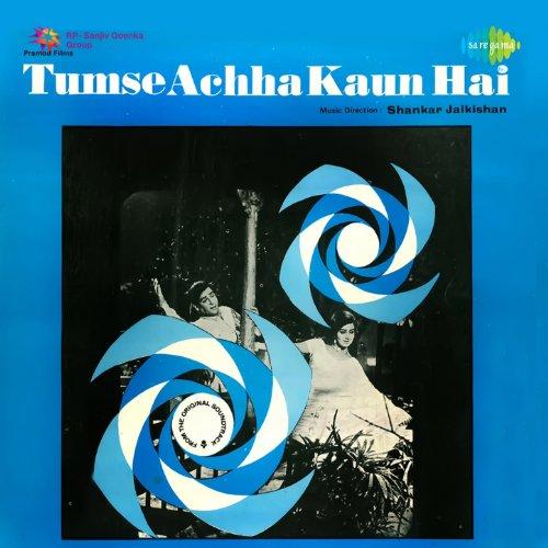 Teri Surat Si (Revival): Mohd. Rafi Lata Mangeshkar: MP3 Downloads