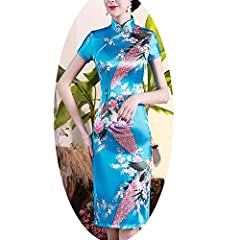 Style:Chinese Traditional Style Color:16 Colors Available Pattern:Printed Flower Fabric Type:Satin Material:Rayon Length:Short Decoration:Handmade Button Collar Type:Mandarin Collar Traditional Chinese Clothing:Cheongsams Sleeve Length:Short ...