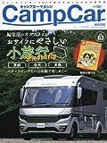 キャンプカーマガジン(63) 2017年 08 月号 [雑誌]: ジムニー・プラス 増刊