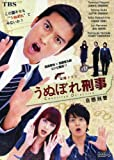 2010 Japanese Drama: Conceited Detective w/ Eng Sub