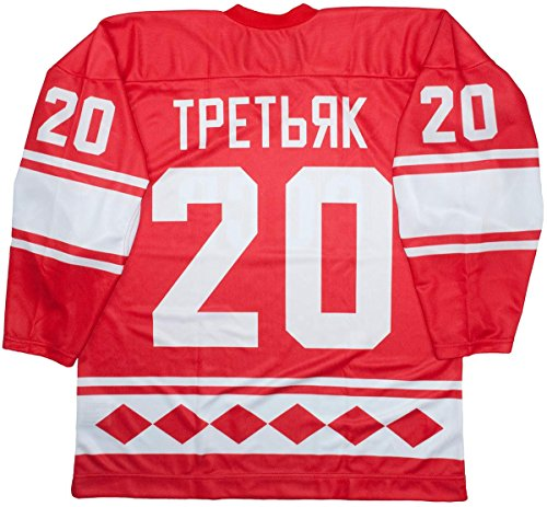 Sublimated Hockey Jersey - Vladislav Tretiak CCCP Russian 1980 Red Hockey Jersey (54 2X)