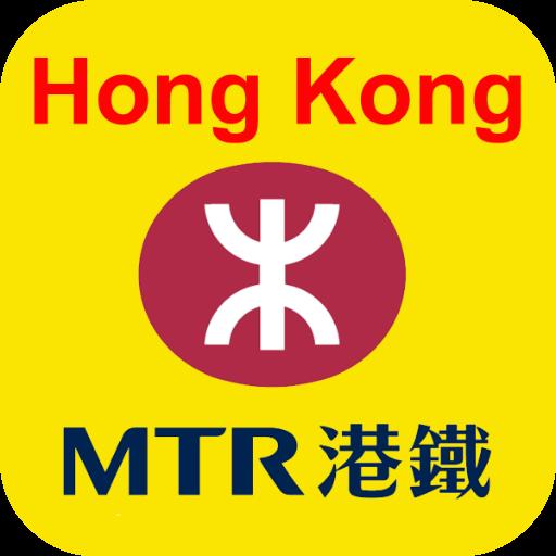 hong-kong-transport