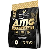 Healthfarm Elite AMG Mass Gainer (Rich Chocolate) - 6.6lbs / 3kg