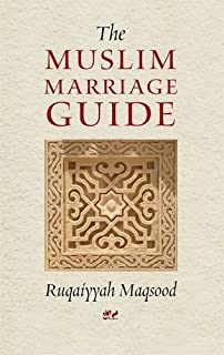 Islamic Marriage- Intiating and Upholding: Amazon co uk