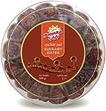 Bayara Dates Sukkary Fresh - 500 gm