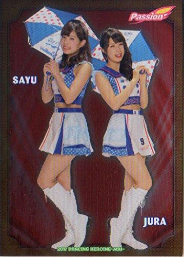 BBM2017 プロ野球チアリーダーカード-舞- インサートカード No.輝17 SAYU/JURA
