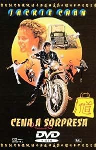 Cena A Sorpresa [Italia] [DVD]