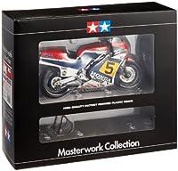 1/12 Honda NS500 '84 No.5 片山敬済仕様 「マスターワークコレクション」 21138-000の商品画像