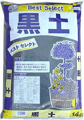 有機質を含み、保水性に富んだ基本的な用土。 あかぎ園芸 黒土14L 8袋 (4939091011298) 〈簡易梱包