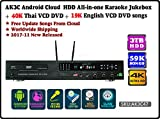 ACEUME AK3C Android All-in-one Hdd Karaoke Player/Jukebox/Machine System,3TB HDD, 59K Thai+English VCD DVD Karaoke Songs,Free Cloud Download Update
