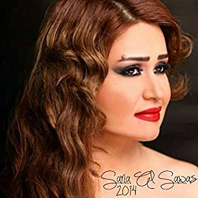 Amazon.com: Banat El Nas: Saria Al Sawas: MP3 Downloads