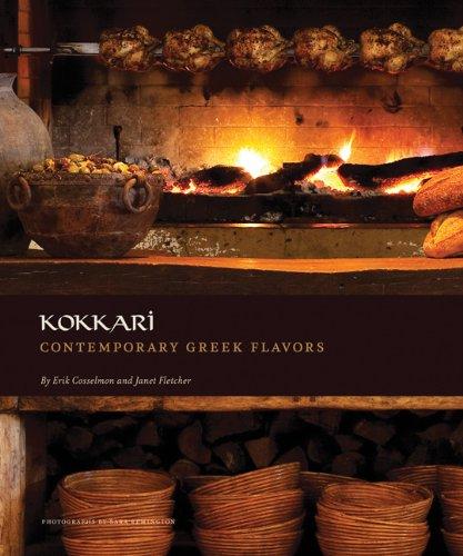 Kokkari: Contemporary Greek Flavors by Erik Cosselmon