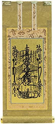 日蓮宗 仏壇