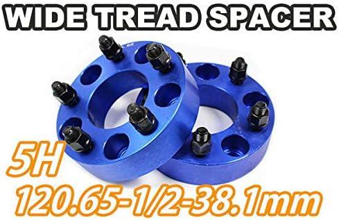 ワイドトレッドスペーサー 2枚 5H PCD120.65-1/2 38.1mm (青)