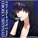 DYNAMIC CHORD love U kiss series vol.4 ~檜山朔良~