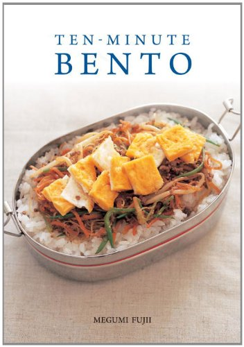 Ten Minute Bento Megumi Fujii product image