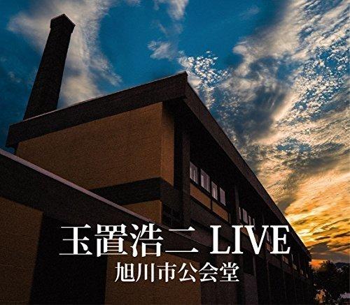Live Asahikawa-Shi Koukaido by Imports