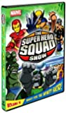 Super Hero Squad Show: Quest for Infinity Sword 4 [Import]