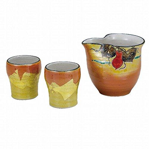 Jpanese traditional ceramic Kutani ware. Sake Tokkuri bottle and sake cups. Sake set. Japanese snake gourd. With paper box. ktn-K5-1182