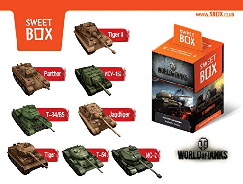 [Set of 10 Tanks Sweet Box World of Tanks Gummies and 3D Toys as Kinder Surprice Egg] (Galactica Costumes)