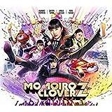 【外付け特典あり】 ももいろクローバーZ 5th ALBUM MOMOIRO CLOVER Z 【初回限定盤A】(CD+Blu-ray) (3Dクリアファイル(A4サイズ)付)