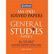 IAS (Pre.) 16 Years' Solved Papers (2017 EDITION) - General Studies Paper I