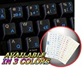 BELGIAN FRENCH KEYBOARD STICKERS WITH BLUE LETTERING ON TRANSPARENT BACKGROUND FOR DESKTOP, LAPTOP AND NOTEBOOK