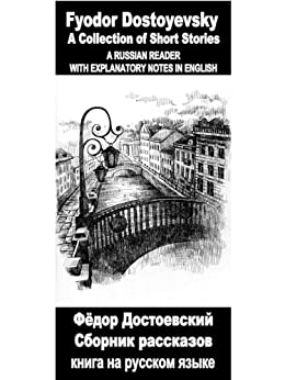 """english traves essay English translation of """"través"""" 