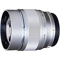 Olympus M.ZUIKO DIGITAL ED 75mm f1.8 (Silver) Lens for Olympus and Panasonic Micro 4/3 Cameras