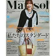 Marisol コンパクト版 表紙画像