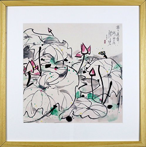 IglooArts- Giclee Print of Contemporary Asian Paintings - Lotus Flowers - Wu Guanzhong - Price Cut by 30% for Holidays - Framed and Ready to Hang - 21