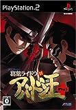 Devil Summoner: Kuzunoha Raidou tai Abaddon Ou Plus [Japan Import]
