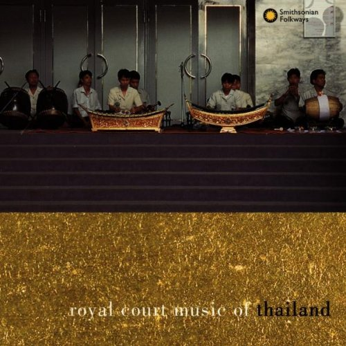 Music Royal Court (Royal Court Music of Thailand / Various)