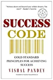 img - for Success Code: Gold Standard Principles for Achieving Success book / textbook / text book