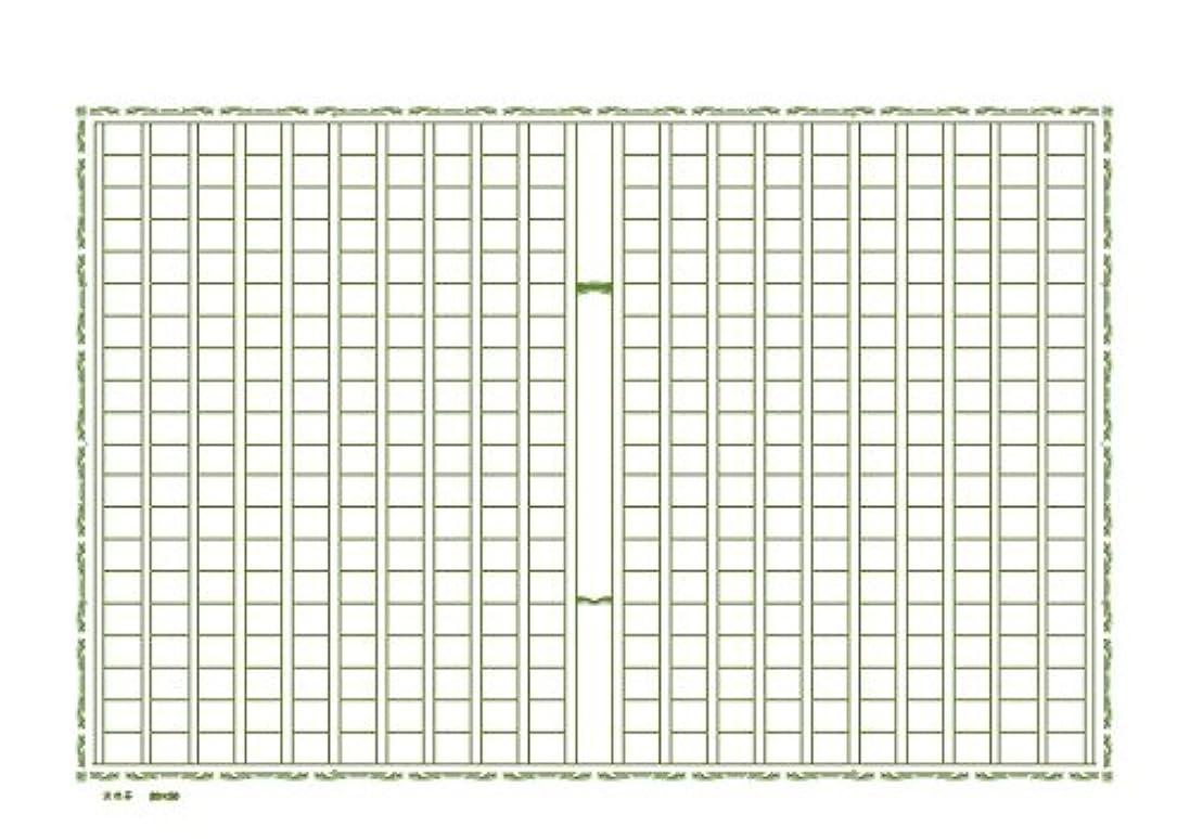 すみません修道院テンポコクヨ 原稿用紙 B4 縦書き 100枚×5束 パンチ穴付き ケ-10-2