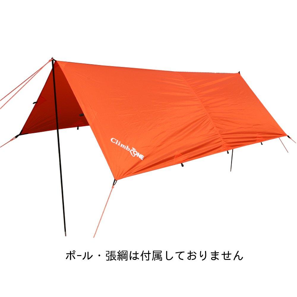 クライムゾーン(ClimbZone) 軽量コンパクトタープ スーパーライトタープ B073NFWPM1 size_name_copy_2/3|オレンジ オレンジ size_name_copy_2/3