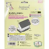 Nintendo Official Kawaii new3DS XL Hard Cover -Sentimental Circus Unknown Garden-